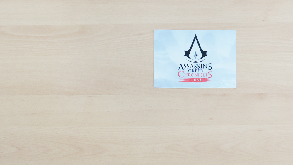 Assassin's Creed Chronicals China - Logo